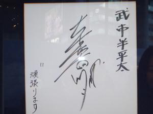 Shikishi