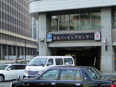 Parkcent