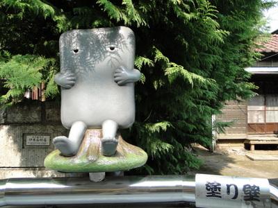 Chofu05