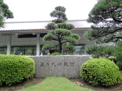 Higashi01