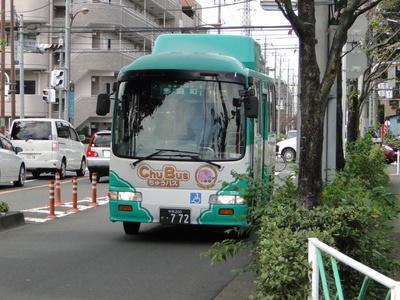 Fuchu02