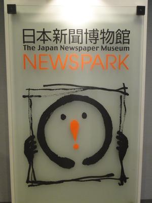 Newsp01_2