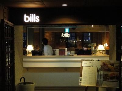 Bills02_2