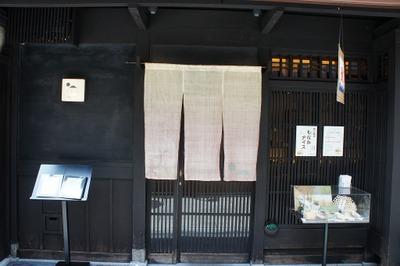 Oku_01
