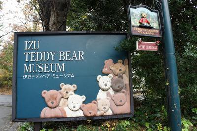 Bear01_2