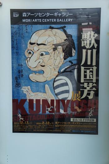 Kuni00